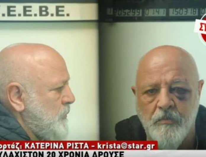 Προφυλακίστηκε ο 63χρονος παιδεραστής - Κακοποιούσε παιδιά επί 20 χρόνια δίπλα από την κατάκοιτη γυναίκα του! (Βίντεο)