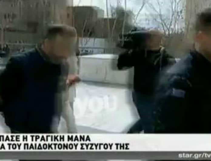 Πατροκτόνος Στέλλας: Το κτήνος απολογήθηκε! Τι είπε και γιατί  ο εισαγγελέας του είπε ότι μας κοροιδεύεις! (Βίντεο)