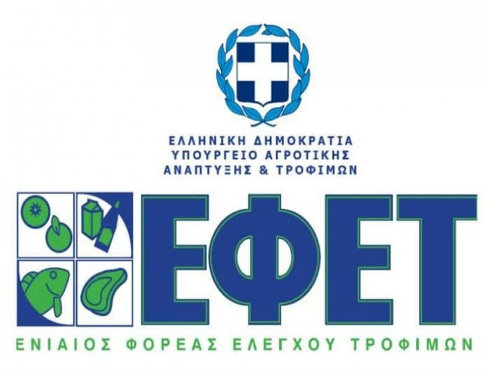 Έκτακτη ανακοίνωση από τον ΕΦΕΤ: Ανακαλεί άρον άρον αγαπημένη σοκολάτα από την αγορά!