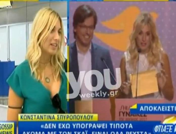 Για πρώτη φορά! Η Κωνσταντίνα Σπυροπούλου μιλάει για τη βία που δέχτηκε από τον σύντροφό της! «Δεν είχα κινηθεί νομικά αλλά...» (Βίντεο)