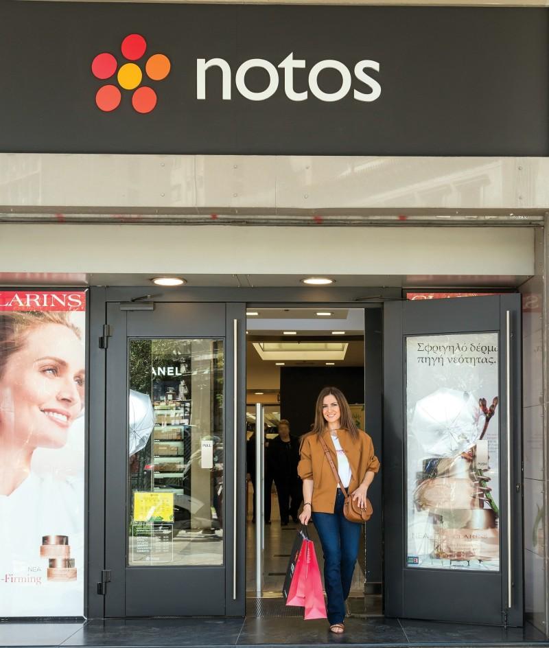 Ανοιξιάτικο shopping στα πολυκαταστήματα notos!