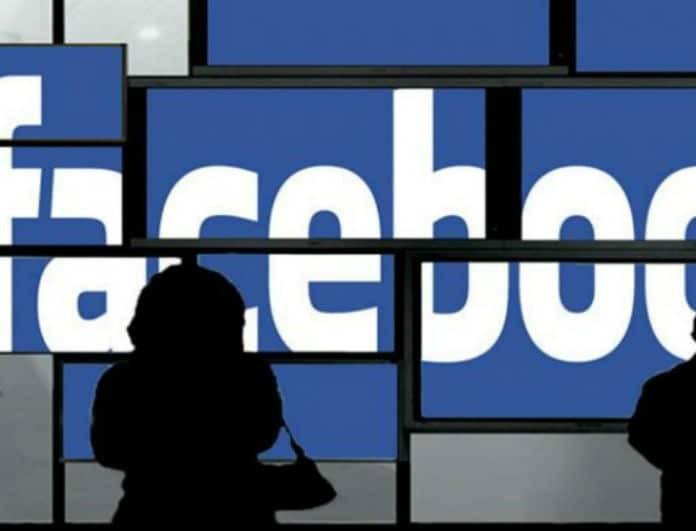 Νέα απαίτηση από το Facebook που θα τρελάνει τους χρήστες του!