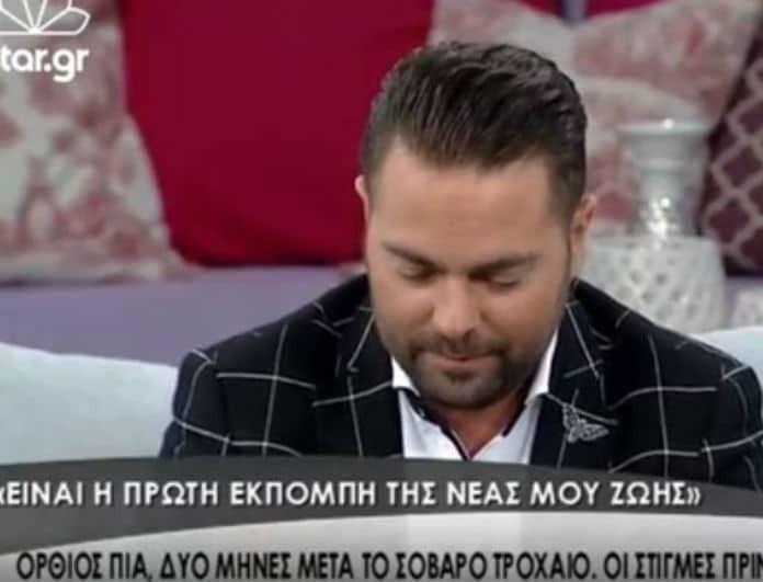 Ξέσπασε σε κλάματα ο Ηλίας Βρεττός στην πρώτη του εμφάνιση μετά το τροχαίο! «Ο Θεός μου έδωσε δεύτερη ευκαιρία»! (Βίντεο)