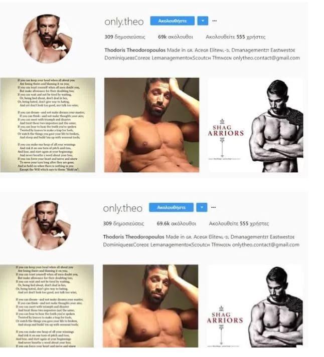 Παίχτης του Survivor αγόρασε ψεύτικους followers στα social media! Φωτογραφίες Ντοκουμέντα