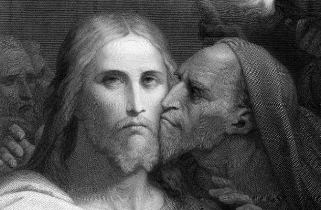 Ευαγγέλιο του Ιούδα των χρονολόγηση άνθρακα