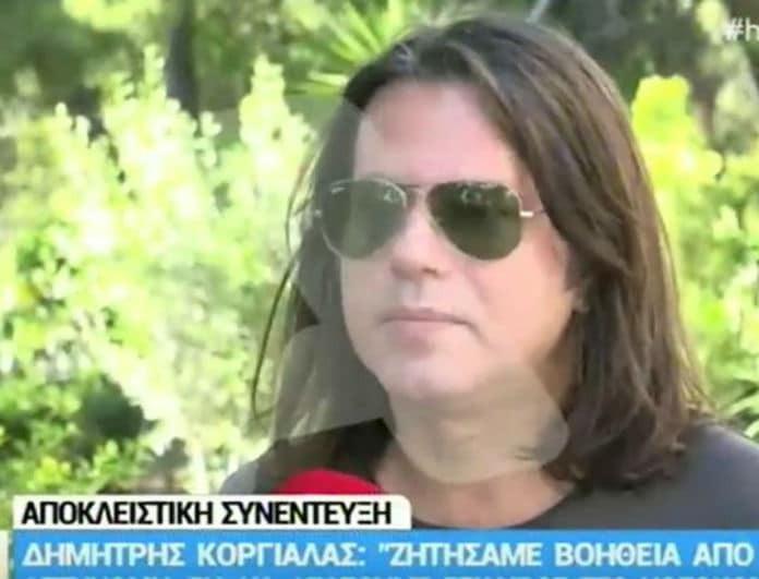 Δημήτρης Κοργιαλάς: Συγκλονλίζει η εξομολόγησή του για το σοβαρό πρόβλημα υγείας του γιου του! (Βίντεο)