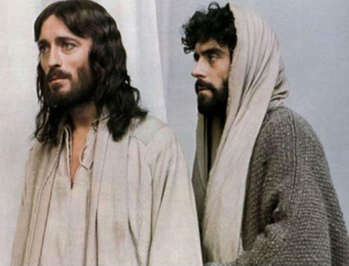 Ιησούς από τη Ναζαρέτ: Δείτε πως είναι σήμερα ο Ιούδας!