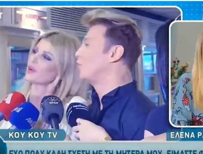 Έλενα Ράπτη: Η απάντηση για την φημολογούμενη σχέση με τον Κικίλια και η αμηχανία! (Βίντεο)