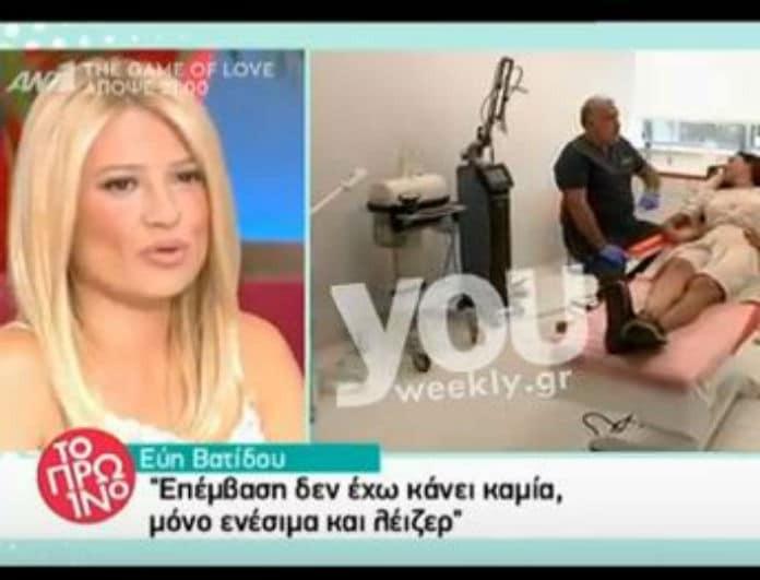 Πρω1νό: Η Σκορδά ενημερώθηκε on air ότι η Βατίδου έστειλε εξώδικο! Η αντίδραση και η απολογία των συνεργατών της...(Βίντεο)