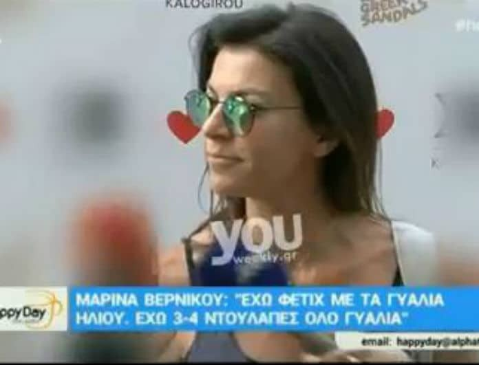 Μαρίνα Βερνίκου: Αποκάλυψε όλες τις λεπτομέρειες για τον γάμο Μπόμπα - Τανιμανίδη! Ποια θα είναι τα παρανυφάκια! (Βίντεο)