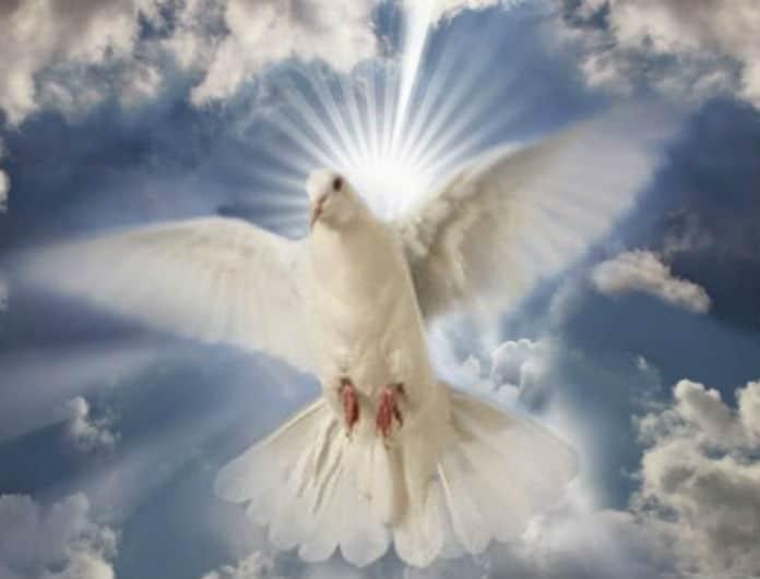 Τι γιορτάζουμε σήμερα, του Αγίου Πνεύματος;