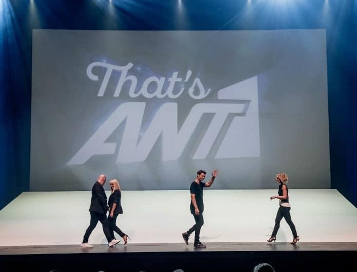 Κατεβάζει αυλαία εκπομπή του Ant1! Τα νούμερα και η οριστική απόφαση!