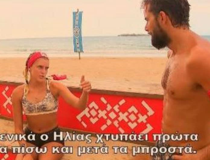 Survivor 2: Το σίχαμα, η κ@ριολ@ ανακατώστρα, το διακοσμητικό αμπαζούρ, το γιαούρτι με πέτσα και ο... κουρ@δ@ς! - Άγριο τρολάρισμα στο twitter!