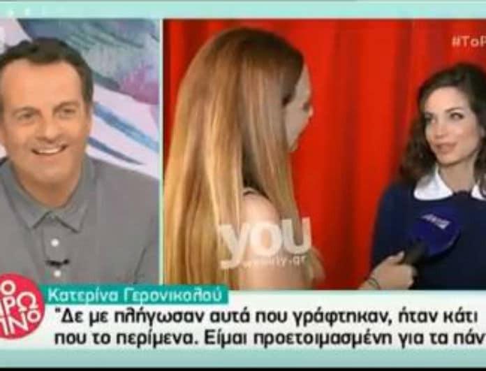 Κατερίνα Γερονικολού: Η αντίδραση της για τον έρωτα με το Γιάννη Τσιμιτσέλη! (Βίντεο)