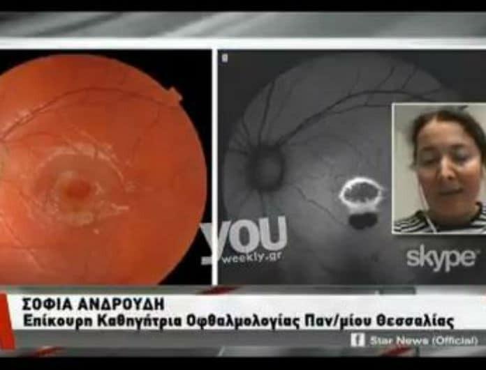 Βόλος: Μαθητής 9 ετών έχασε το φως του από laser! (Βίντεο)