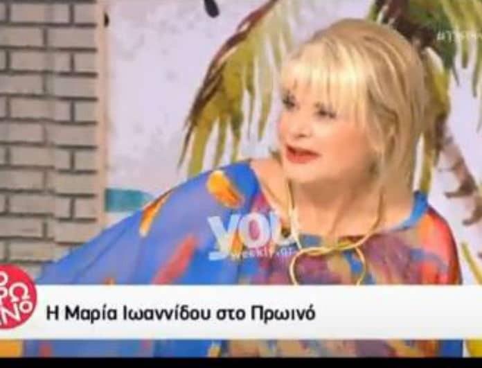 «Πήρα ηρεμιστικά για να έρθω στην εκπομπή»! Απίστευτη η ατάκα της Μαρίας Ιωαννίδου στην Σκορδά! (Βίντεο)