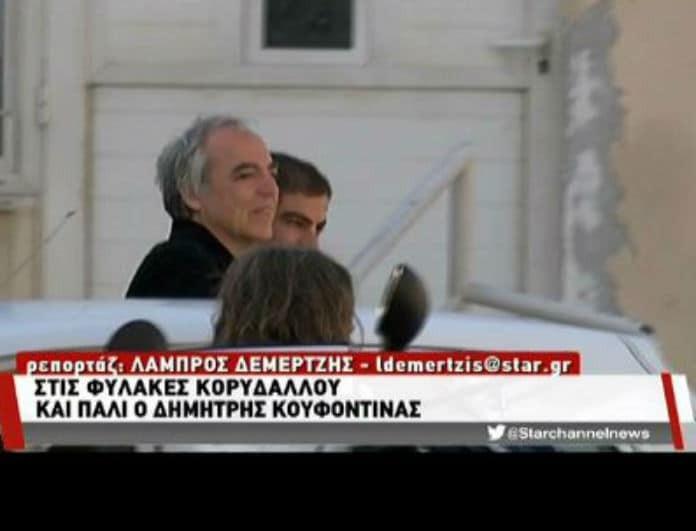 Επέστρεψε ξανά στις φυλακές ο Κουφοντίνας! Θύελλα αντιδράσεων για τη 3η άδεια! (Βίντεο)
