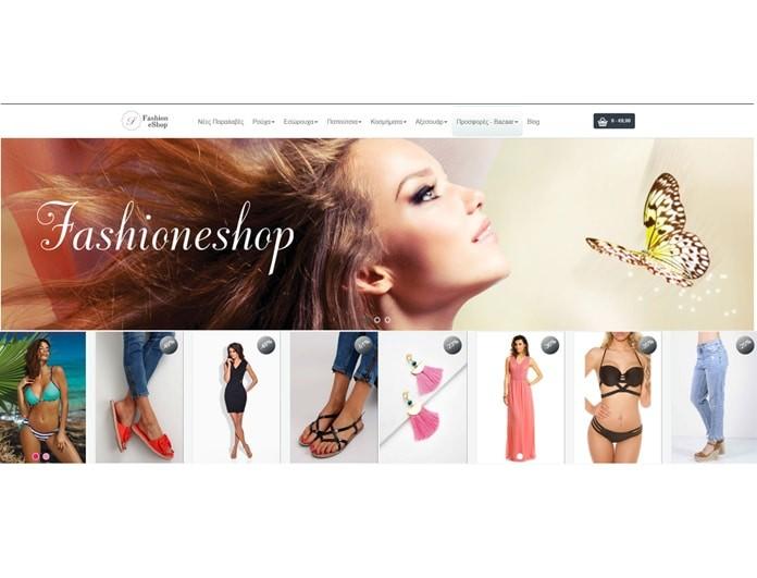 Ανακαλύψαμε τον Νο1 online προορισμό για τις fashionistas!