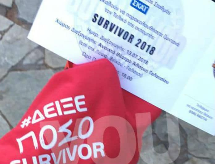 Survivor 2- Τελικός: To Υouweekly.gr