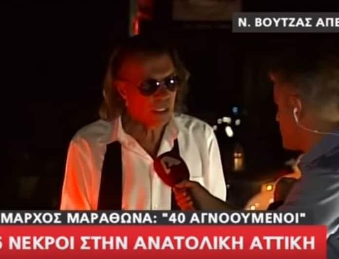Ηλίας Ψινάκης: Εμφανίστηκε στο Μάτι όταν κάηκε το σπίτι του! - Οργή από τους κατοίκους (βίντεο)
