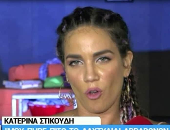 """""""Το ξανασκέφτηκε!"""" - Χώρισε η Στικούδη! Αρραβώνας express! Της πήρε πίσω το μονόπετρο! (βίντεο)"""