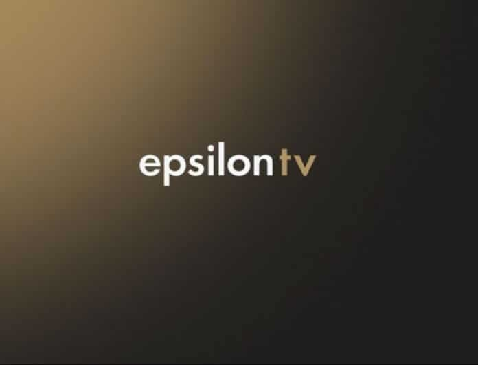 Αλλάζει ώρα το κεντρικό δελτίο ειδήσεων του Έψιλον!