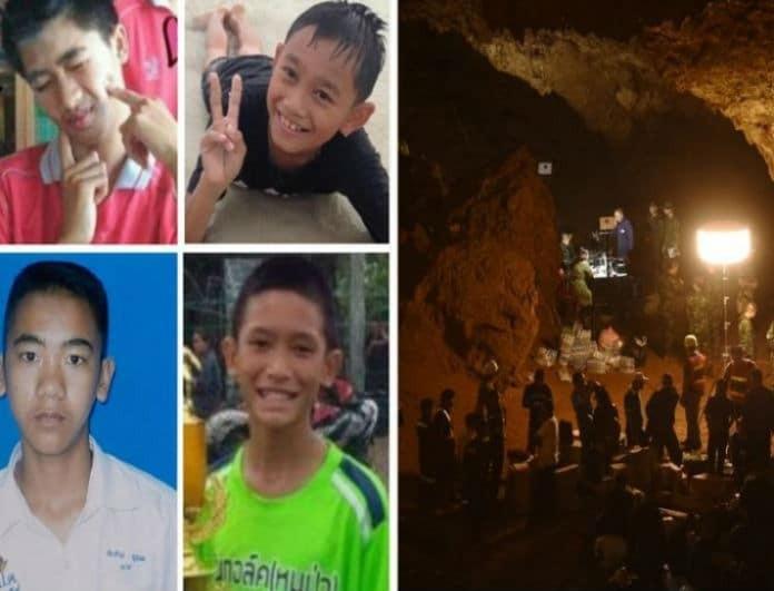 Ταϊλάνδη: Αυτά είναι 4 παιδιά - ήρωες που απεγκλωβίστηκαν από την σπηλιά!