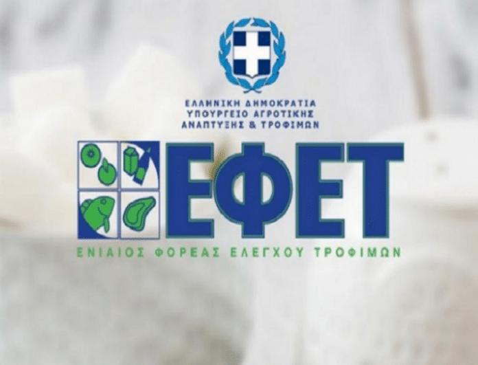 Συναγερμός από τον ΕΦΕΤ: Αποσύρεται από την αγορά αυτό το προϊόν!