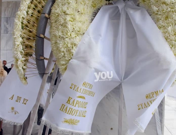 Το ύστατο χαίρε στο Σπύρο Μερκούρη! Φωτογραφίες από την κηδεία....