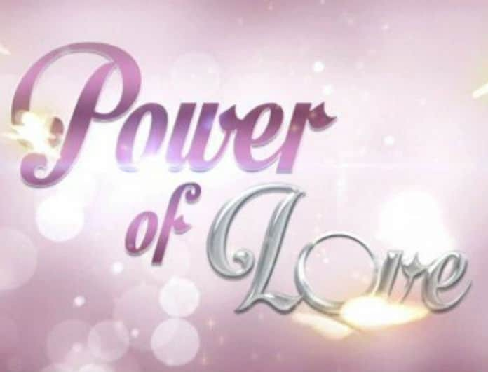 Power of Love: Είναι γεγονός! Kάνει δυναμικό come back- Δείτε πρώτο το trailer!