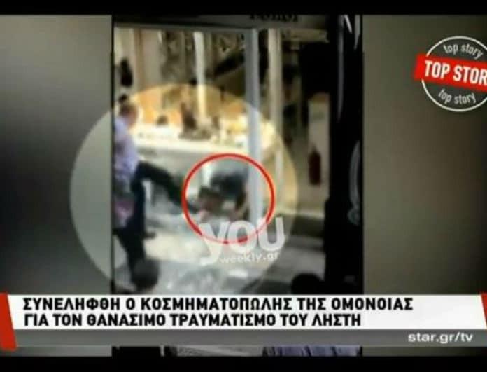 Ομόνοια: Το βίντεο-ντοκουμέντο που οδήγησε στη σύλληψη του κοσμηματοπώλη! (βίντεο)