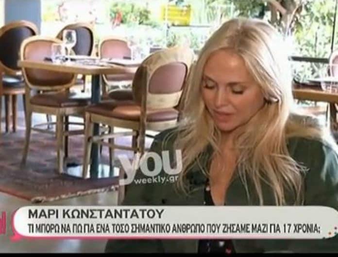 Μαρί Κωνσταντάτου: Η συνέντευξη- κατάθεση ψυχής! Όλα όσα είπε για τον άντρα της ζωής της! (βίντεο)