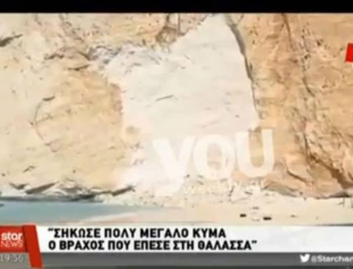 Μαρτυρίες που συγκλονίζουν! Η στιγμή που αποκολλήθηκε ο βράχος στο Ναυάγιο της Ζακύνθου! (βίντεο)