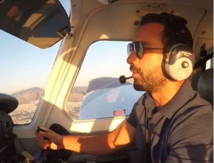 Έγινε πιλότος ο Σάκης Τανιμανίδης! Που έκανε την πρώτη του πτήση;