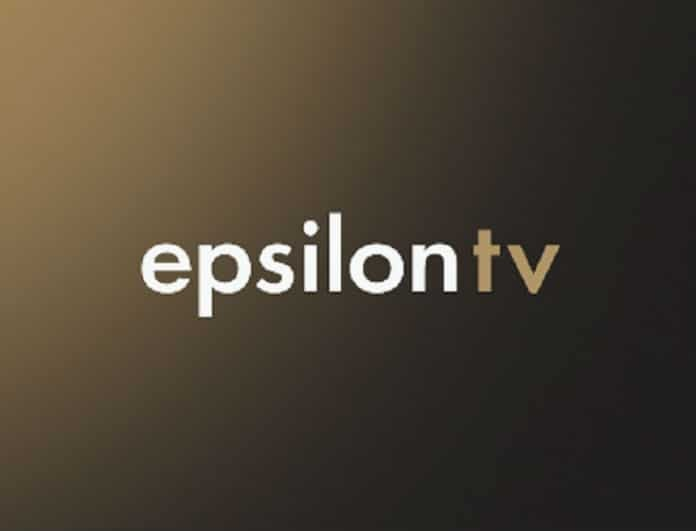 Τέλος εποχής για το Epsilon! Αυτό είναι το logo του καναλιού!