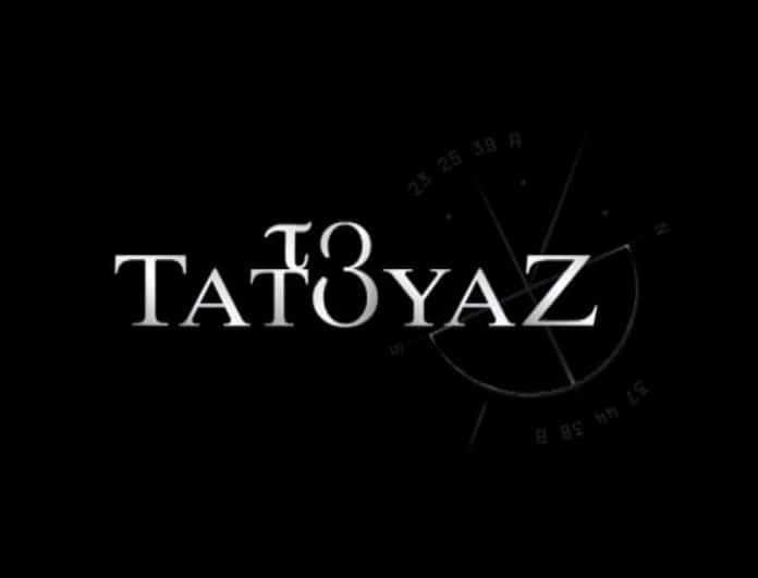Τατουάζ: Έσκασε βόμβα! Ποια ηθοποιός μπαίνει στη σειρά και προκαλεί τρόμο;