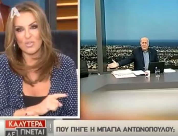 Τρομερό παρασκήνιο με Μπάγια και Παπαδάκη! Η Γερμανού επιβεβαίωσε το Youweekly.gr! (Βίντεο)