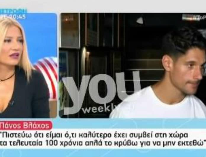 Φαίη Σκορδά: Το on air σχόλιό της για τον Πάνο Βλάχο! Η έντονη διαφωνία με Ουγγαρέζο!