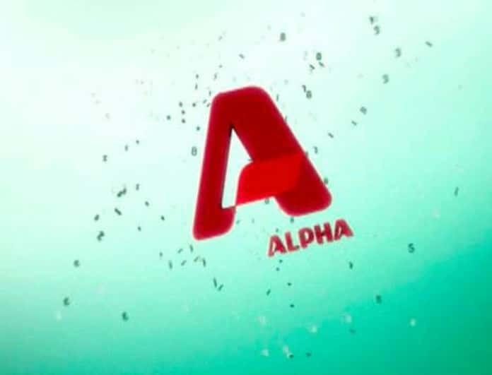 Βόμβα στον Alpha! H επίσημη ανακοίνωση για το δυνατό χαρτί της σεζόν!