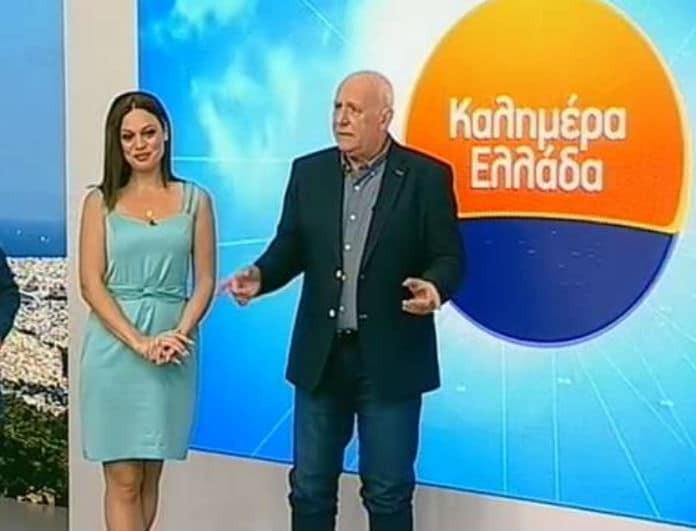 Καλημέρα Ελλάδα: Άγριο επεισόδιο πίσω από τις κάμερες! Εκτός η Μπάγια Αντωνοπούλου;