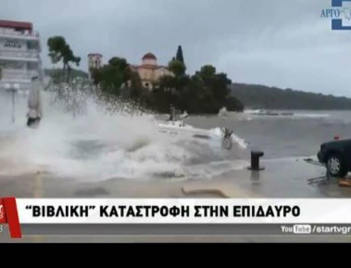 Τυφώνας Ζορμπάς: Εικόνες βιβλικής καταστροφής! - Συνεχίζονται οι έρευνες για τους αγνοούμενους! (βίντεο)