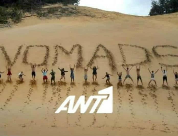 Nomads 2 Spoiler: Αυτή είναι η ομάδα που θα κερδίσει το σημερινό αγώνισμα ασυλίας!