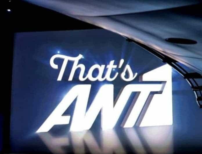 Βόμβα από Ant1: Η επίσημη ανακοίνωση για το δυνατό χαρτί του σταθμού! ( βίντεο)
