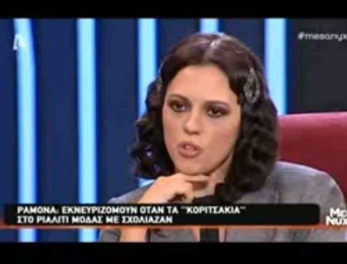 Ραμόνα Βλαντή: Η κόντρα της με πρόσωπο της τηλεόρασης και το δικαστήριο! (Βίντεο)