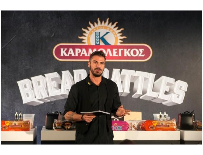 Μεγάλο φινάλε για το  Bread Battles από την εταιρεία «Καραμολέγκος»!