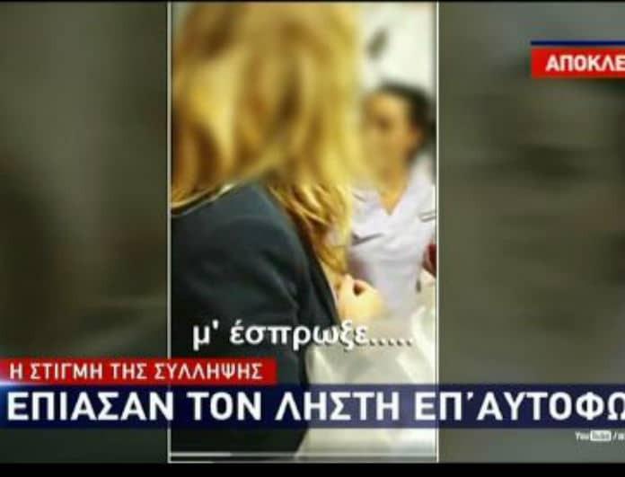 ΑΧΕΠΑ: Απίστευτο! Ληστής επιτέθηκε σε νεαρή φοιτήτρια μέσα στο ΑΧΕΠΑ και θα αφεθεί ελεύθερος!