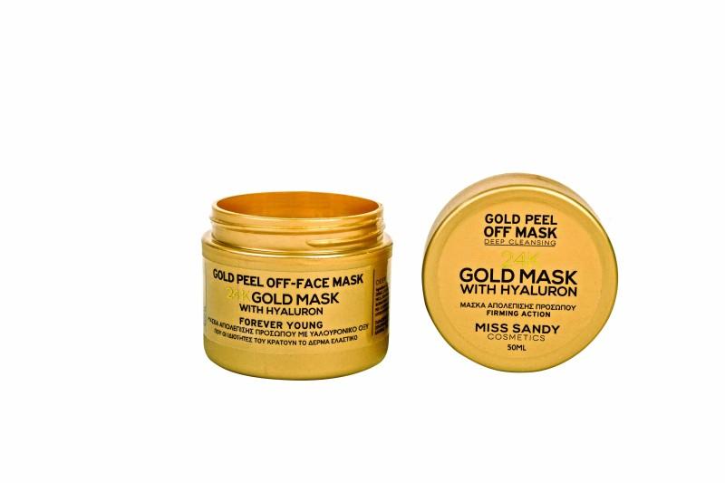 Διαγωνισμός: Κερδίστε μια gold peel off mask!