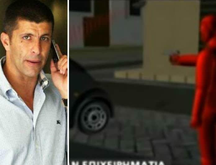 Βίντεο σοκ! Δείτε πως έγινε αναλυτικά η δολοφονία του Γιάννη Μακρή στην Βούλα!