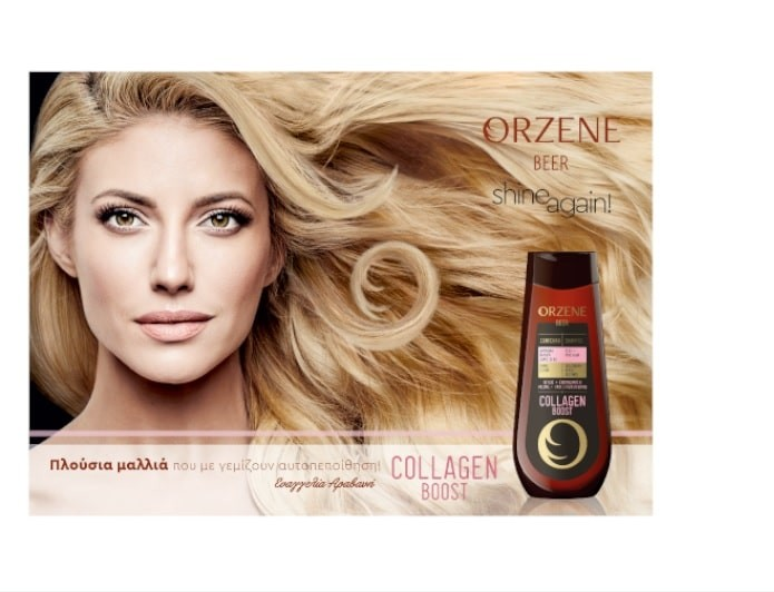 Μυστικό ομορφιάς για πλούσια, δυνατά μαλλιά γεμάτα ζωντάνια!