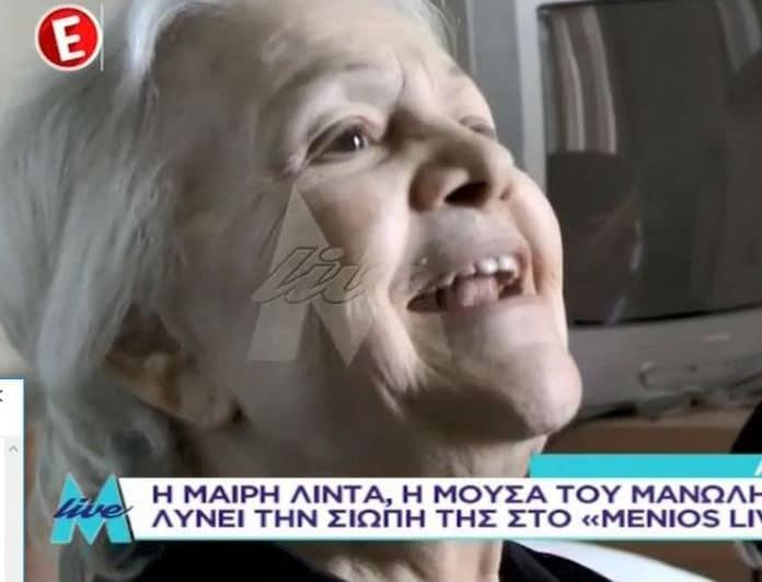 Μαίρη Λίντα: Ανατριχιαστικό! Ακούστε την να τραγουδάει μέσα από το Γηροκομείο Αθηνών... (βίντεο)